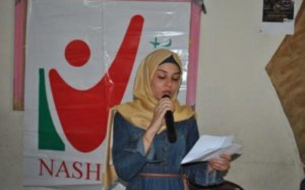 جمعية ناشط تنظم الجلسة الاولى من مقهى الحوار الشبابي