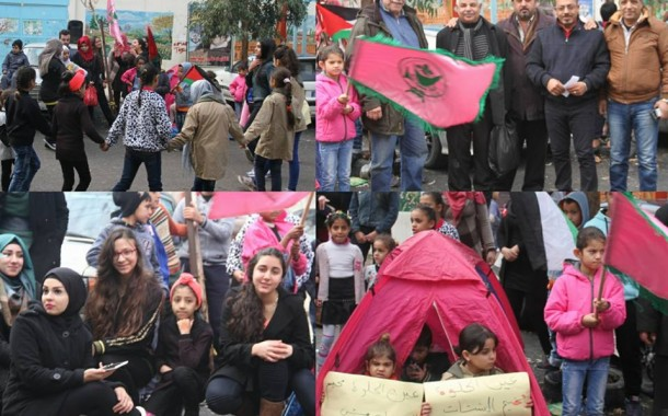 اعتصام لجمعية ناشط في عين الحلوة