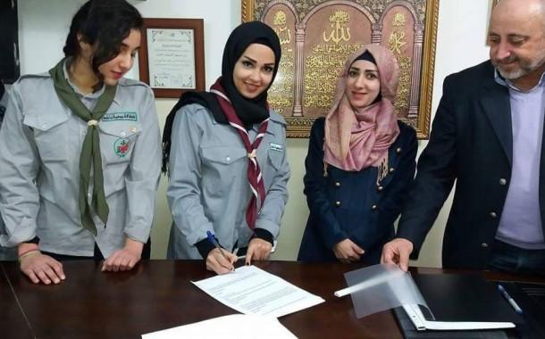 لقاء مع كشافة العربي وتوقيع اتفاقية تعاون وشراكة لخدمة الحركة الكشفية والشباب وتنمية المجتمع .