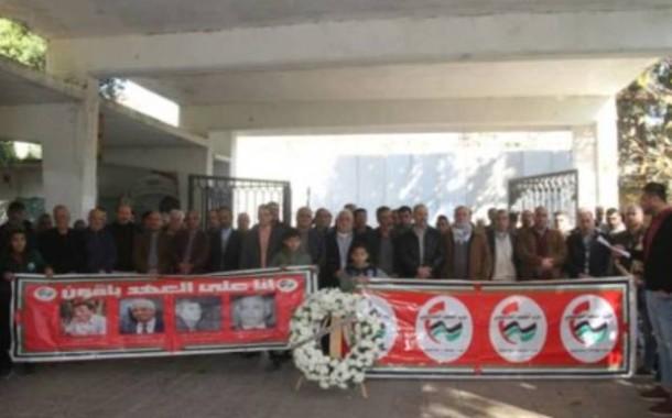 حزب الشعب الفلسطيني في صيدا يحيي الذكرى الـ 36 لإعادة تأسيسه