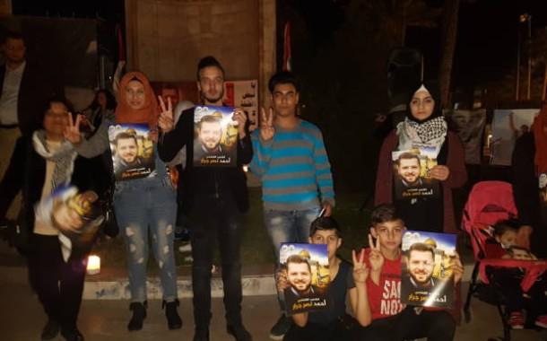 البوصلة فلسطين  جمعية ناشط الثقافية الاجتماعية تواصل نشاطها التضامني مع الشهيد احمد الجرار