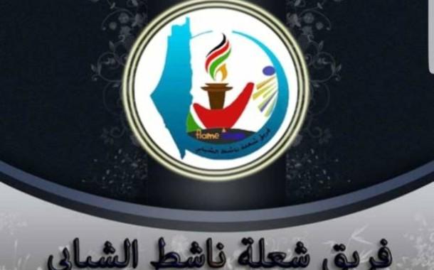 الفيلم القصير - هيدي ولع .... مش دلع