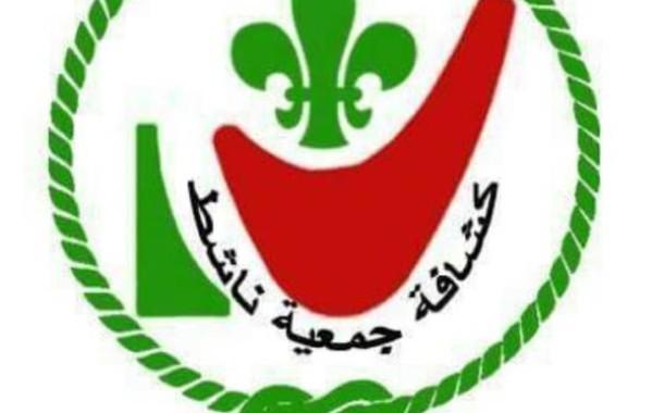 كشافة ناشط - فوج جيل العودة -
