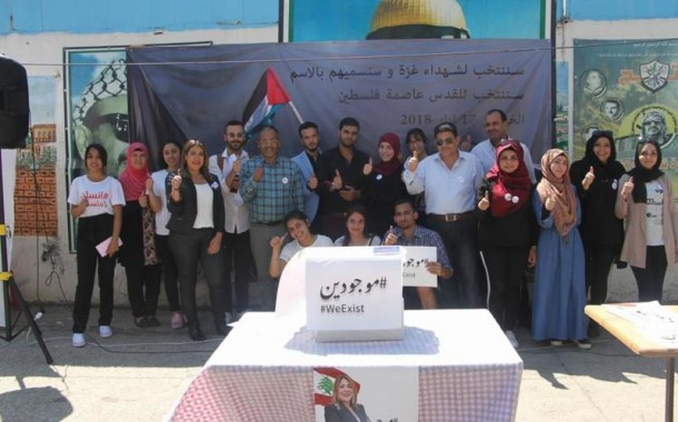 انتخابات افتراضية في المخيمات الفلسطينية في لبنان