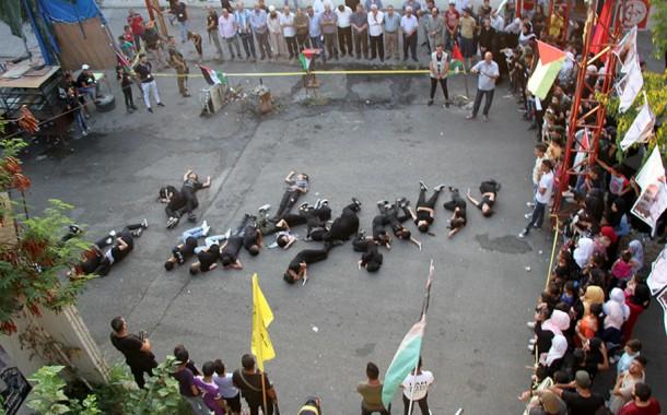 جمعية ناشط الثقافية الاجتماعية تحيي الذكرى السادسة والثلاثون على مجزرة صبرا وشاتيلا