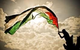 مدن فلسطين
